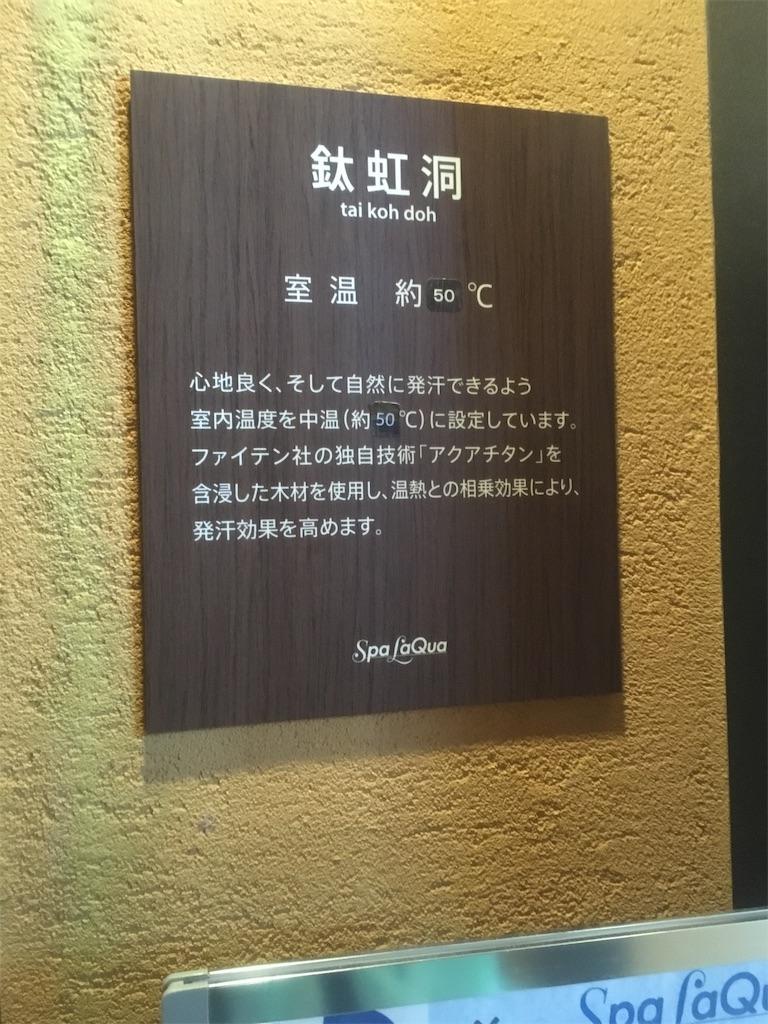 f:id:kimagureouji:20190130123343j:image
