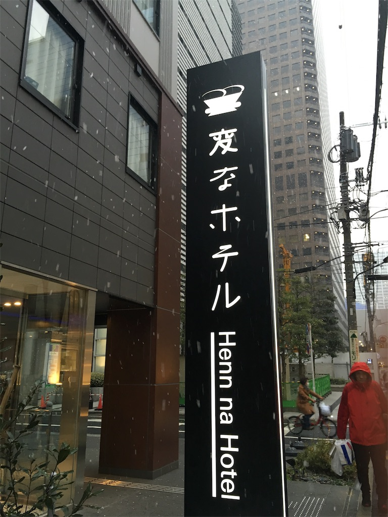 f:id:kimagureouji:20190212002624j:image