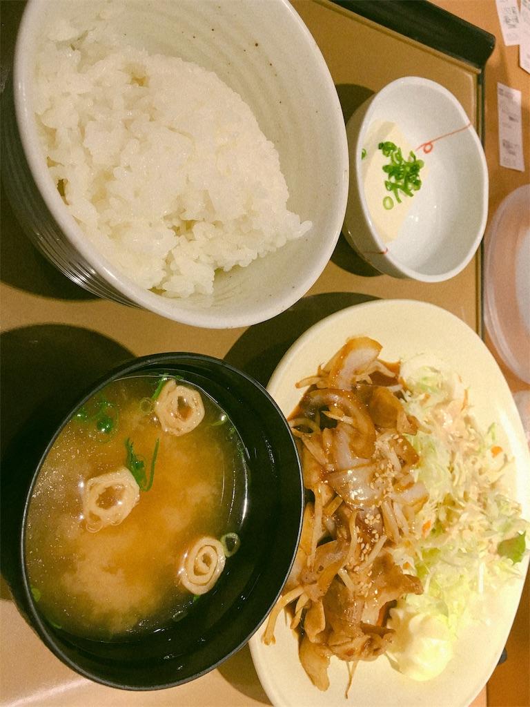 f:id:kimagureouji:20190227012534j:image