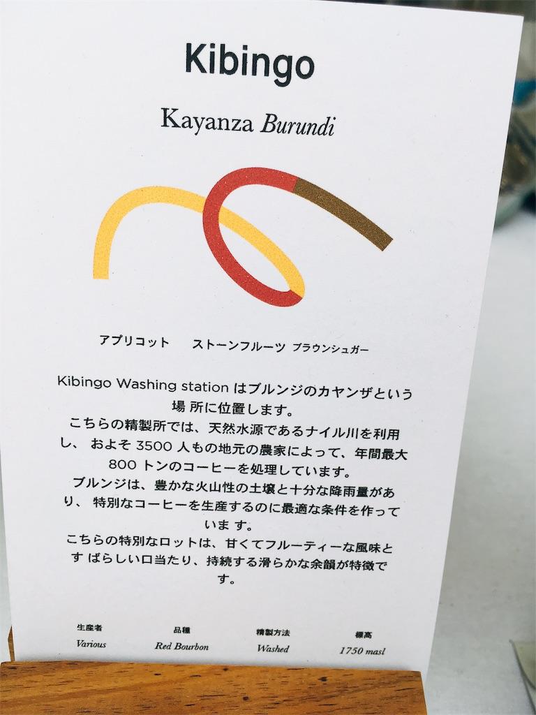 f:id:kimagureouji:20190417142843j:image