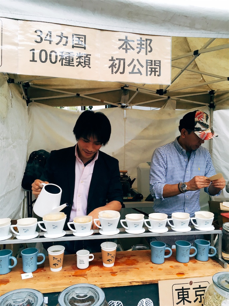 f:id:kimagureouji:20190417143023j:image