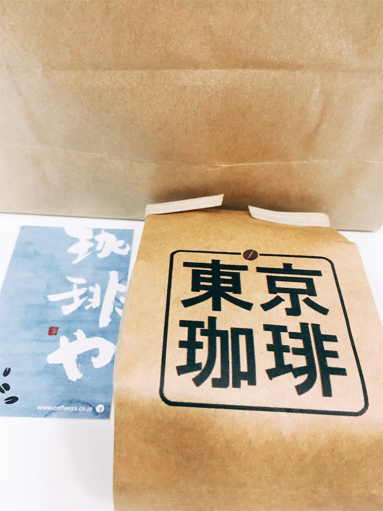 f:id:kimagureouji:20190417143046j:image
