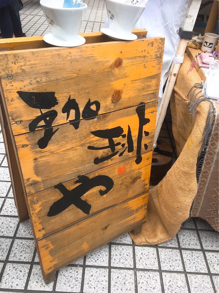 f:id:kimagureouji:20190417143129j:image