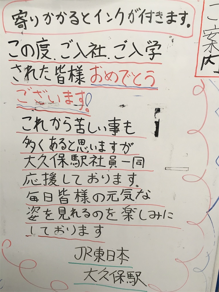 f:id:kimagureouji:20190417154622j:image