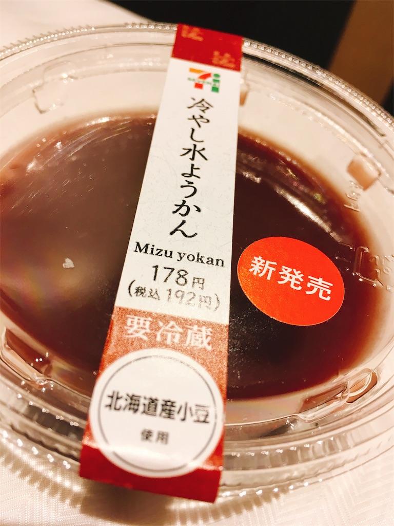 f:id:kimagureouji:20190426174609j:image