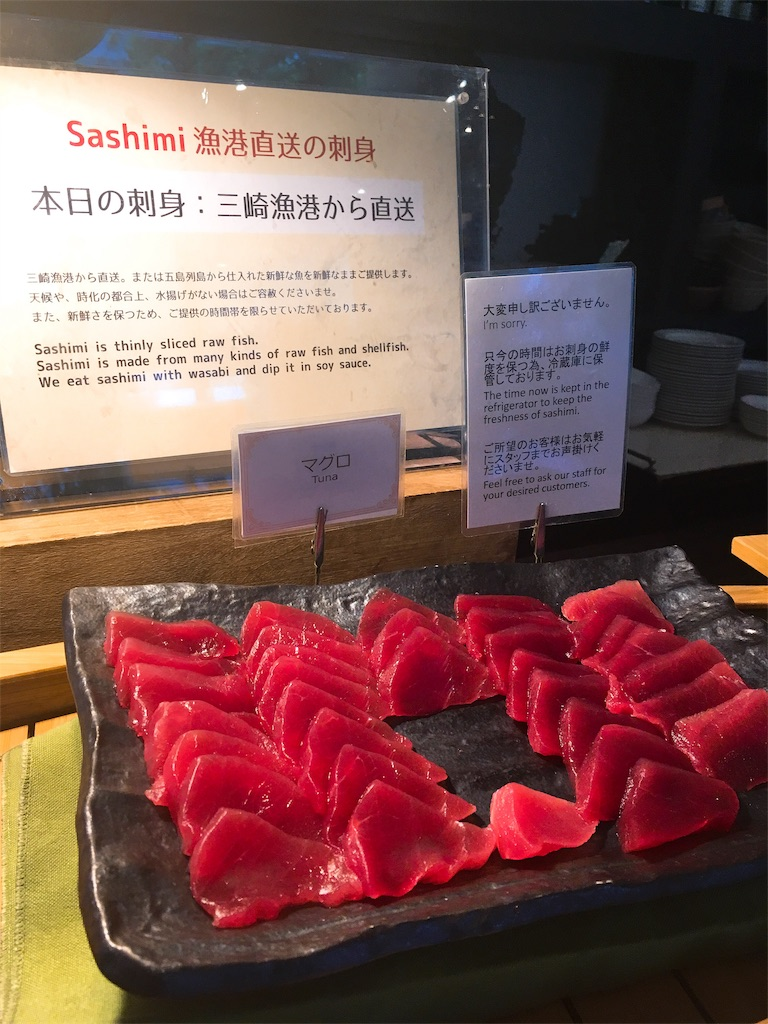 f:id:kimagureouji:20190513131607j:image