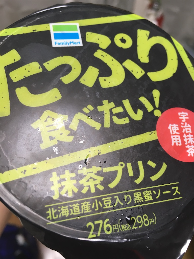 f:id:kimagureouji:20190517165344j:image
