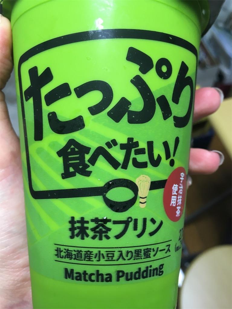 f:id:kimagureouji:20190517165358j:image