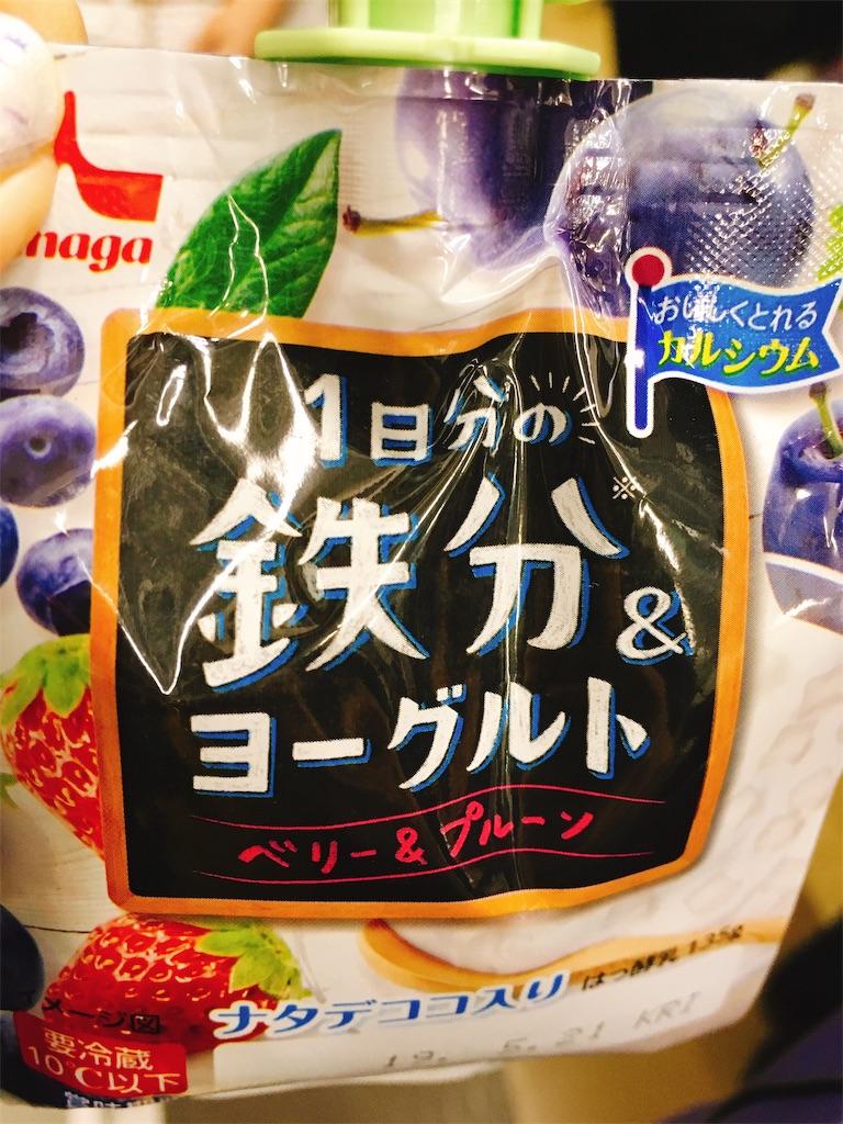 f:id:kimagureouji:20190521233714j:image