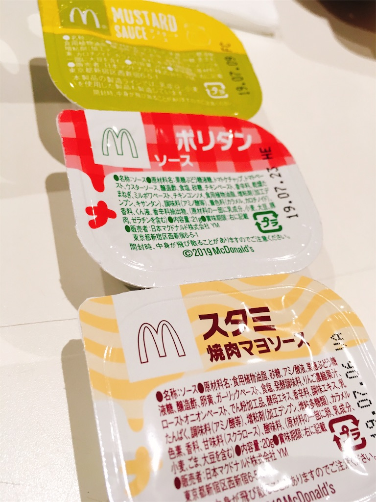 f:id:kimagureouji:20190524184642j:image