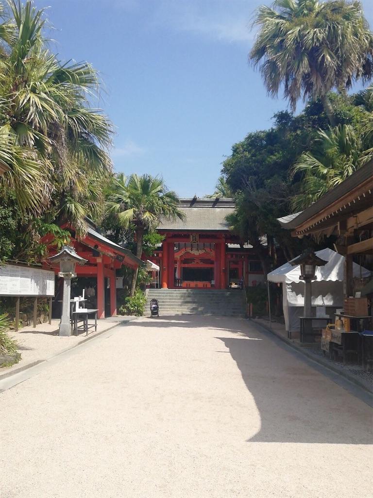 f:id:kimagureouji:20190609171212j:image