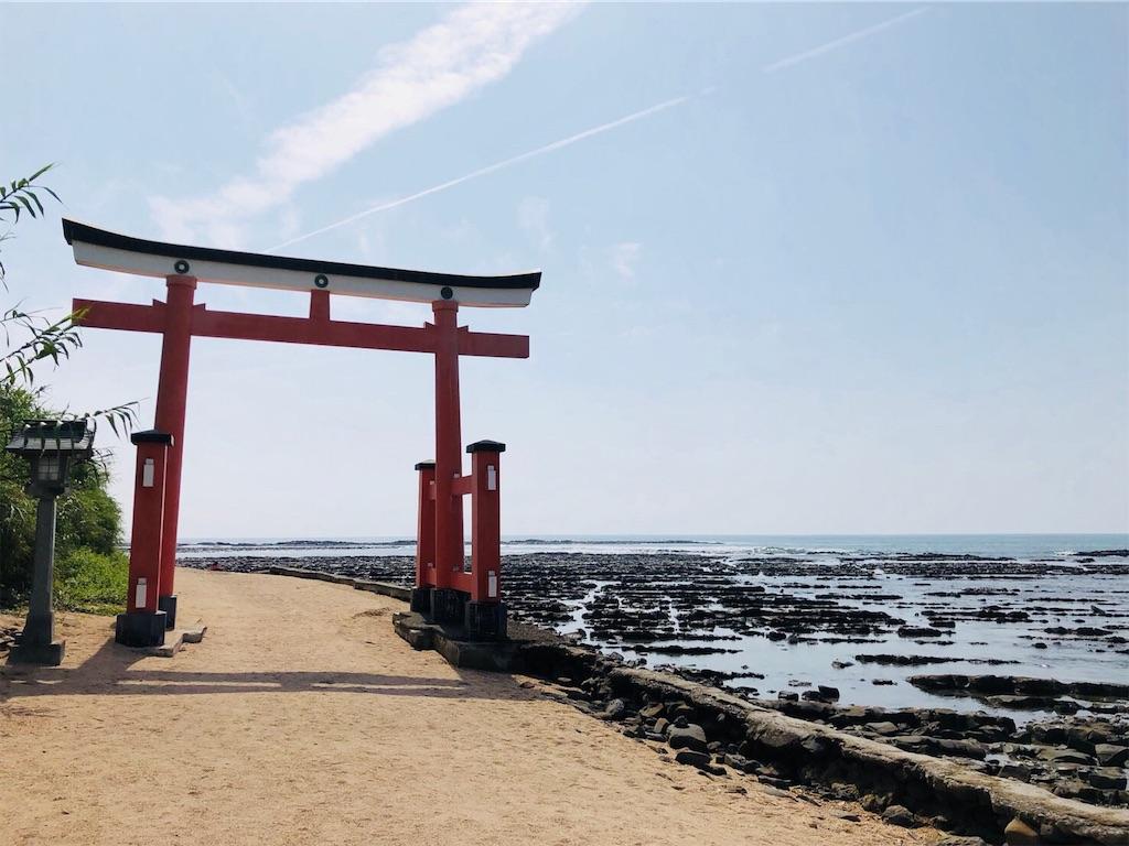 f:id:kimagureouji:20190609171223j:image
