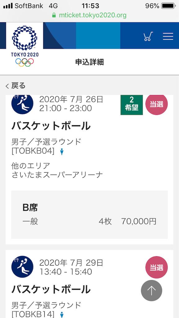 f:id:kimagureouji:20190621132554p:image