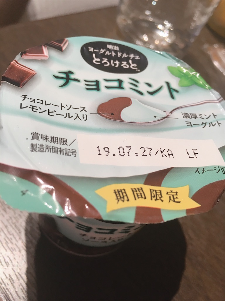 f:id:kimagureouji:20190723171115j:image
