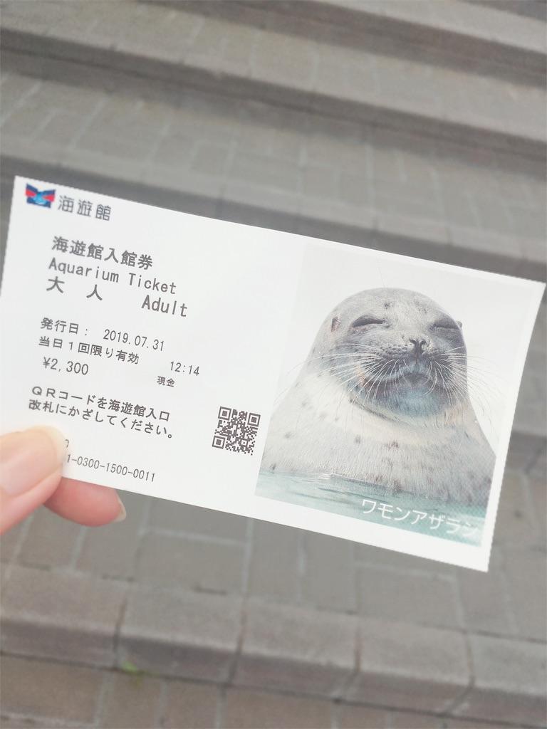 f:id:kimagureouji:20190801223145j:image