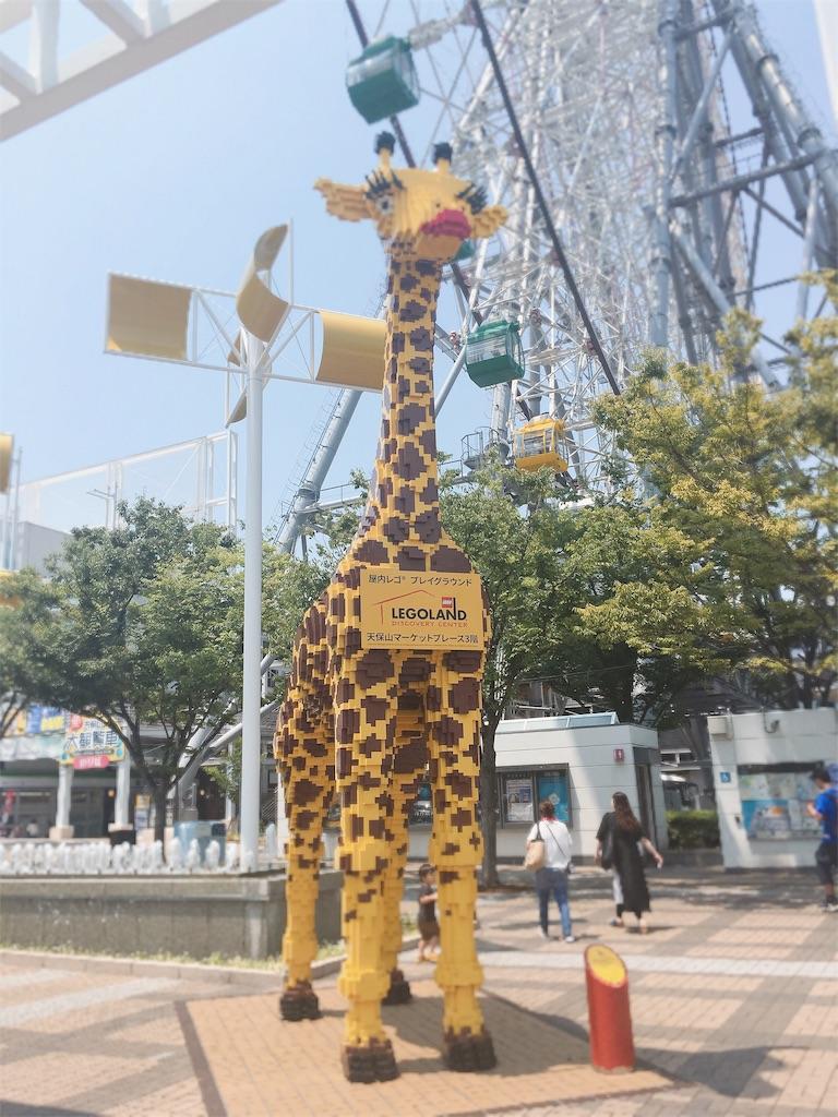 f:id:kimagureouji:20190801223224j:image