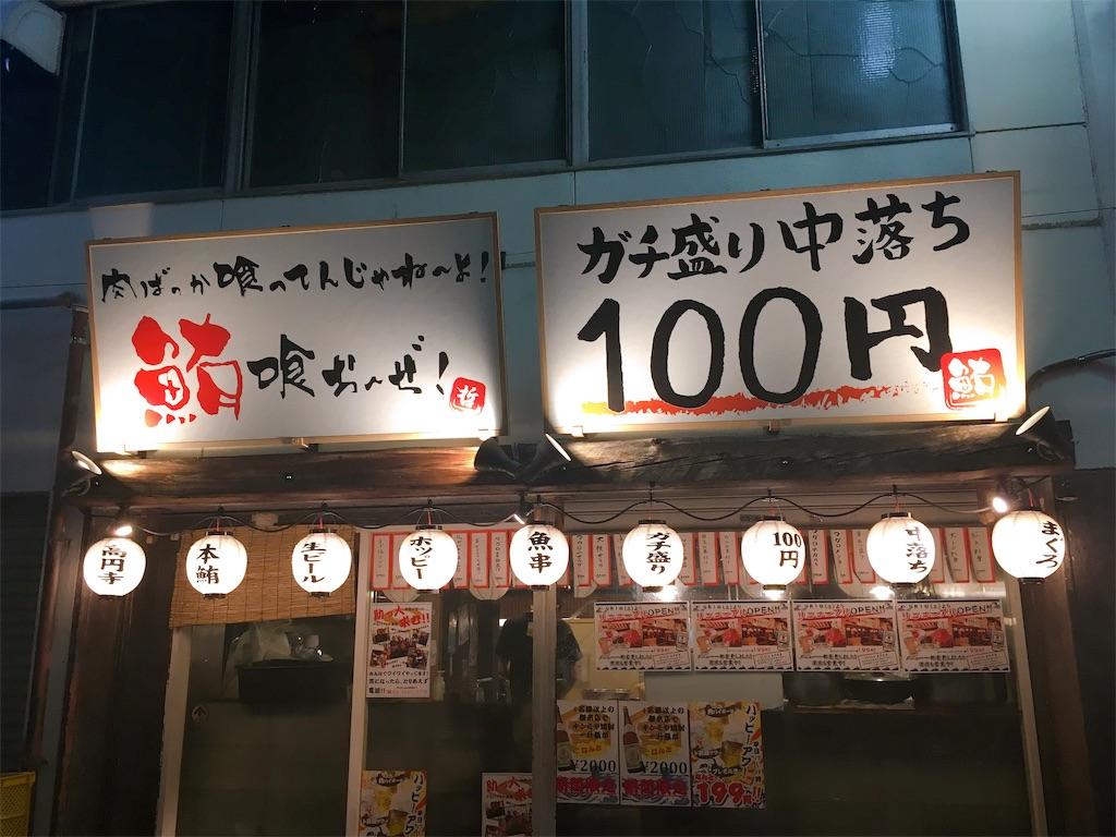 f:id:kimagureouji:20190911235902j:image
