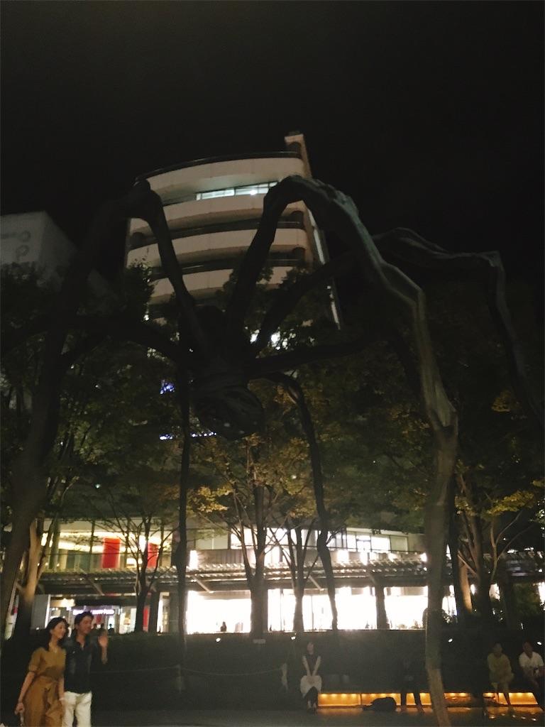f:id:kimagureouji:20190914004803j:image