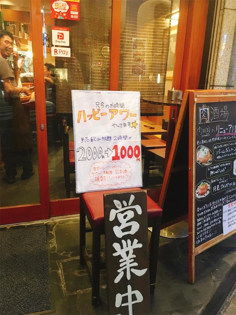 f:id:kimagureouji:20190918004243j:image