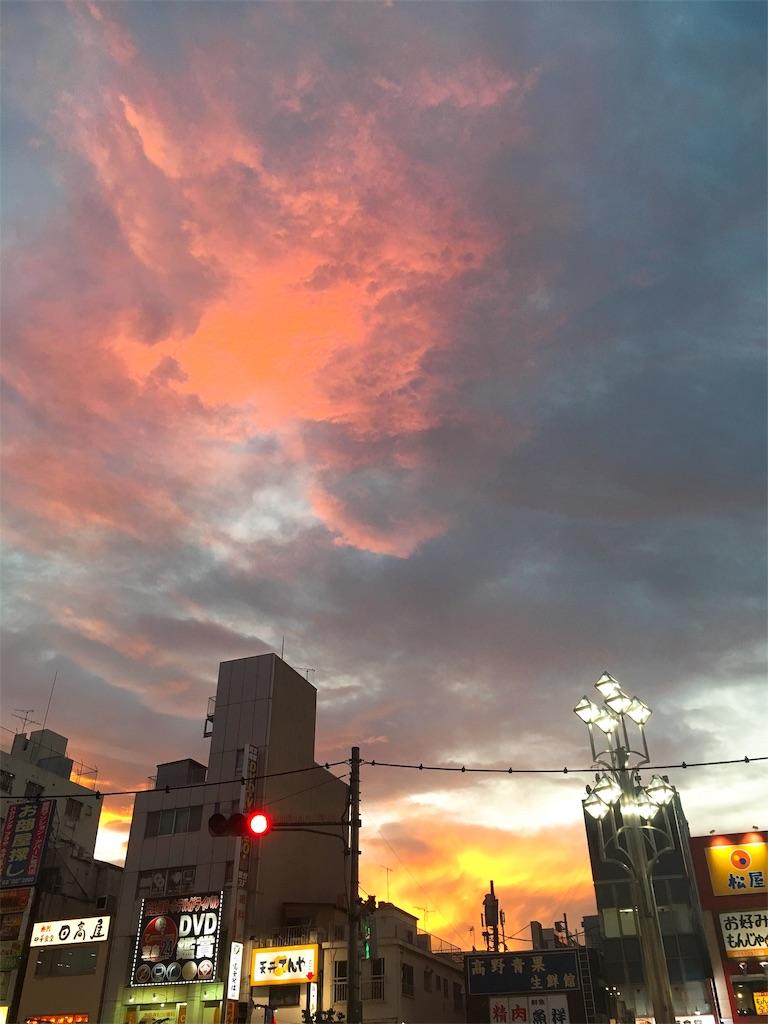 f:id:kimagureouji:20190923225628j:image