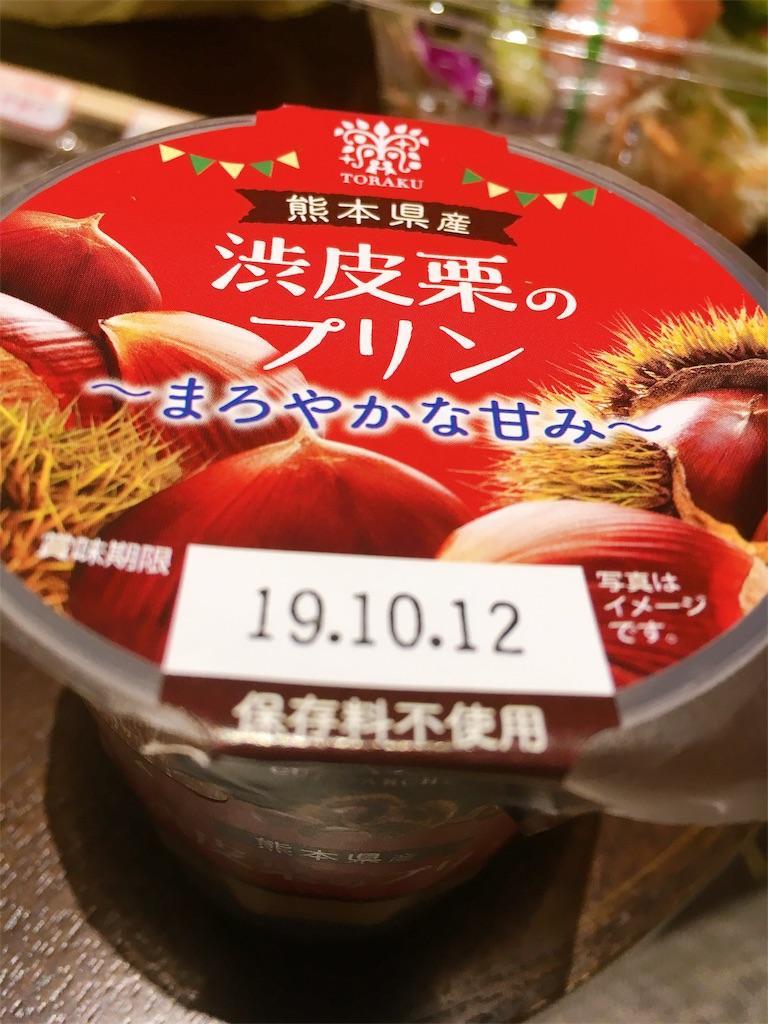 f:id:kimagureouji:20190927000750j:image
