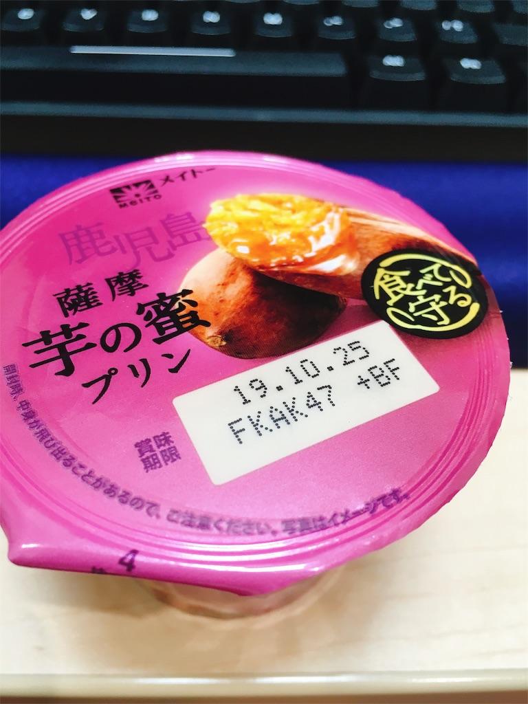 f:id:kimagureouji:20191016224533j:image