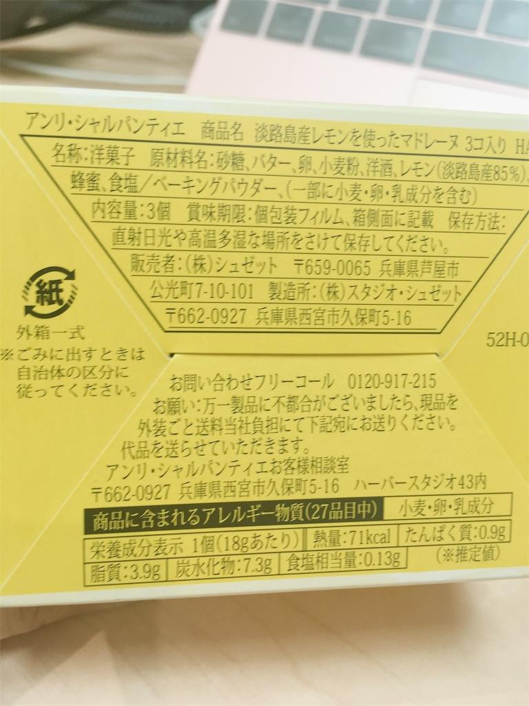 f:id:kimagureouji:20191024170731j:image