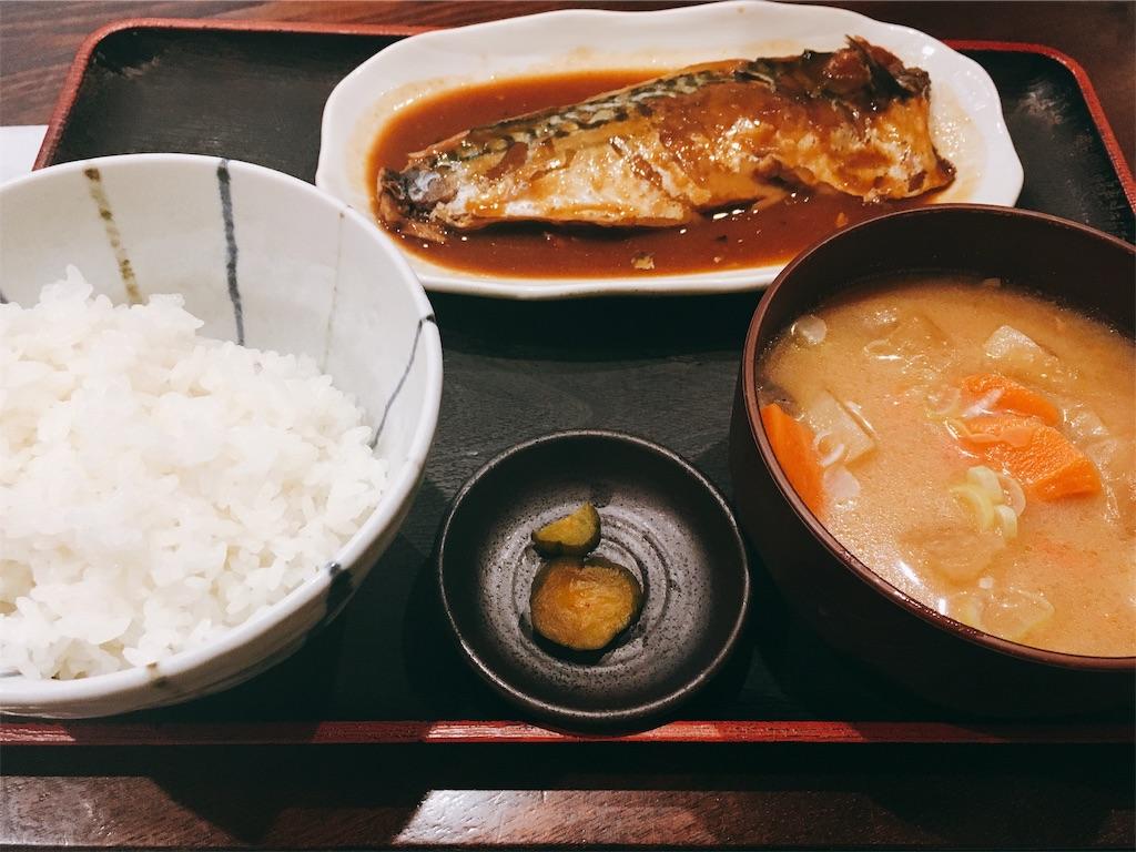 f:id:kimagureouji:20191103214358j:image