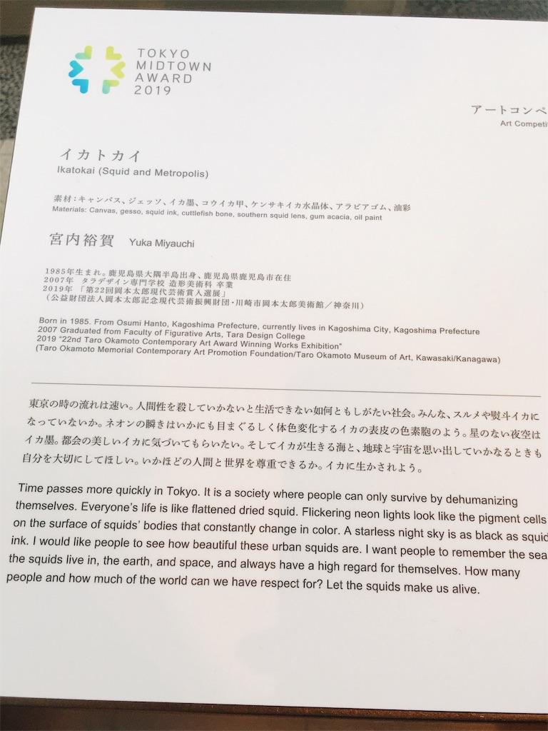 f:id:kimagureouji:20191108220514j:image