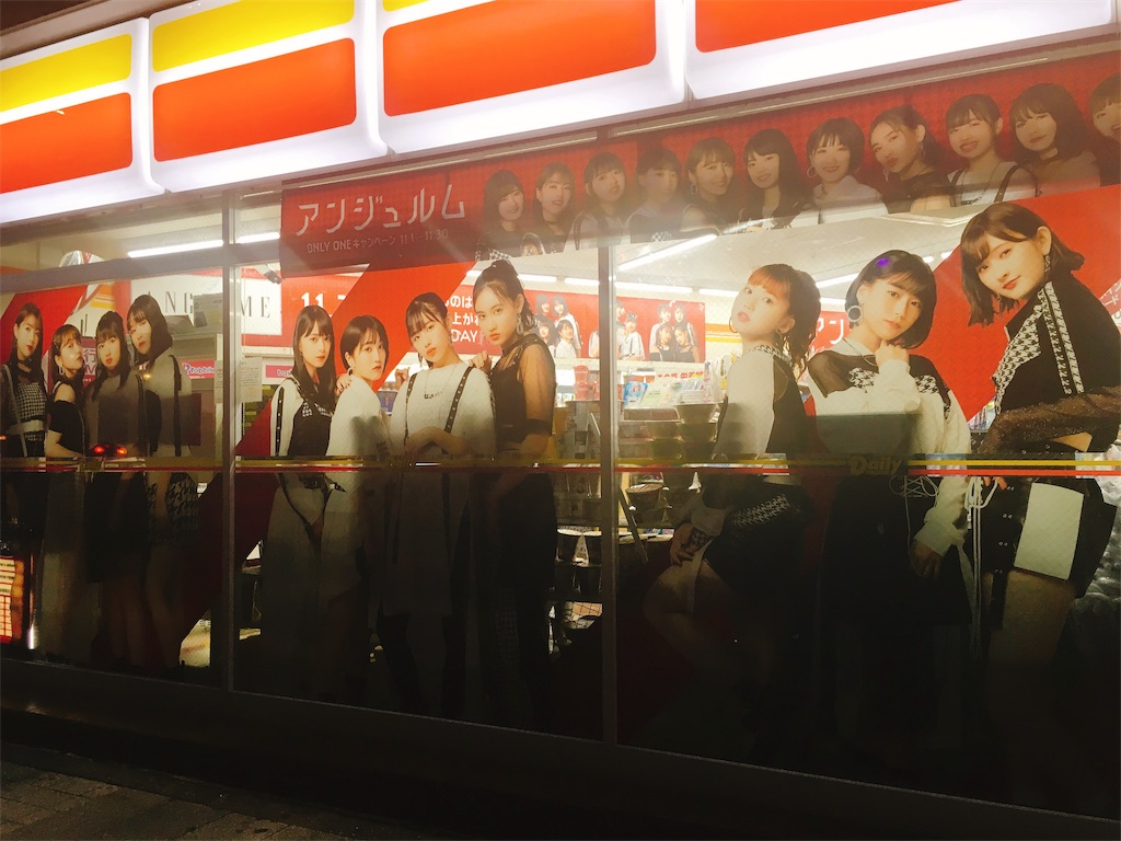 f:id:kimagureouji:20191118012129j:image