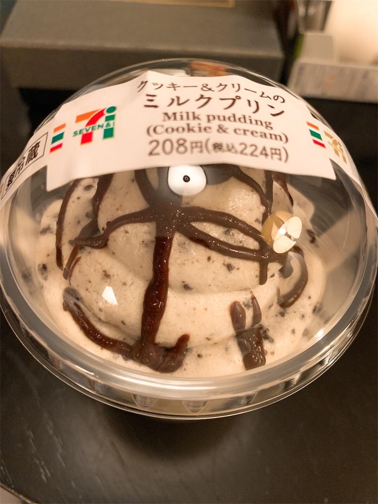 f:id:kimagureouji:20191210012356j:image