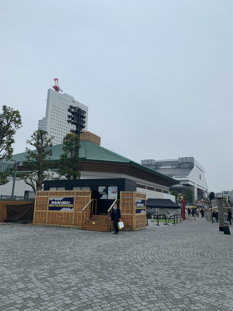 f:id:kimagureouji:20191219003248j:image