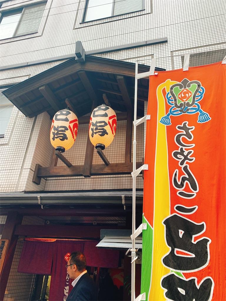 f:id:kimagureouji:20191219173438j:image