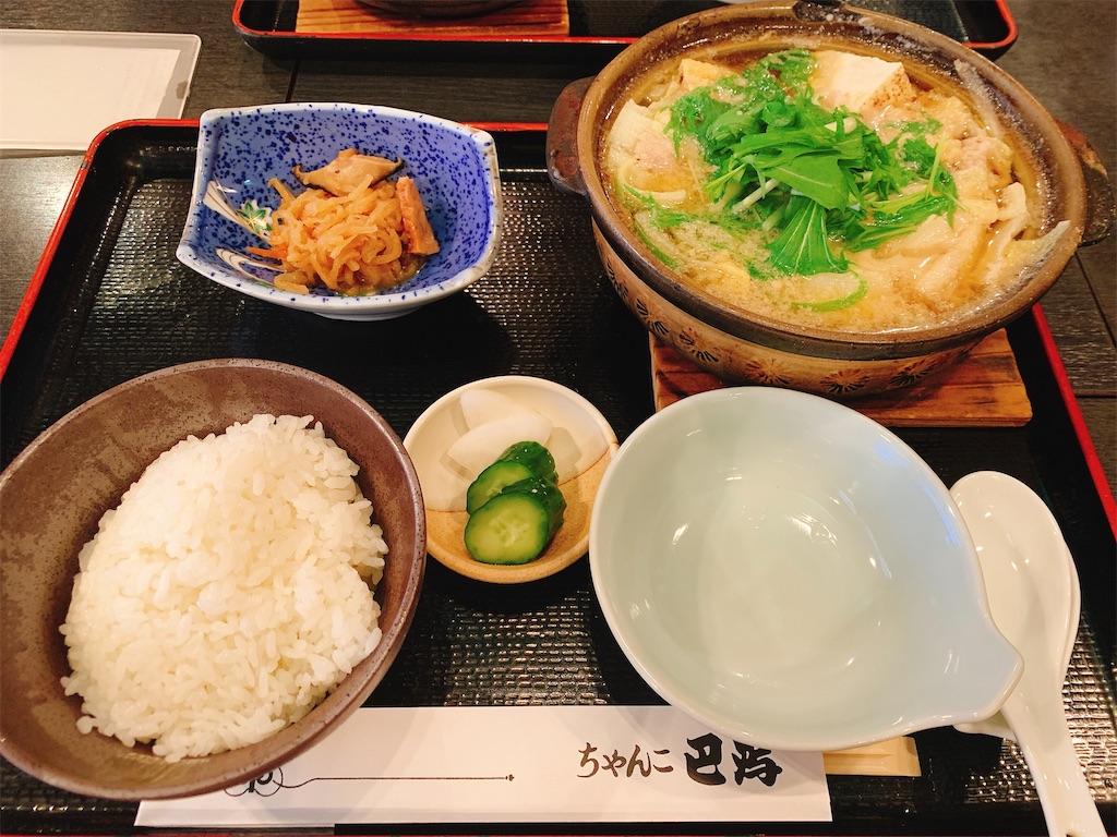 f:id:kimagureouji:20191219173449j:image
