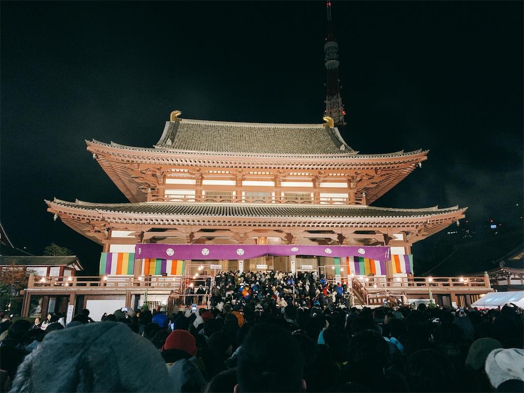 f:id:kimagureouji:20200102003353j:image