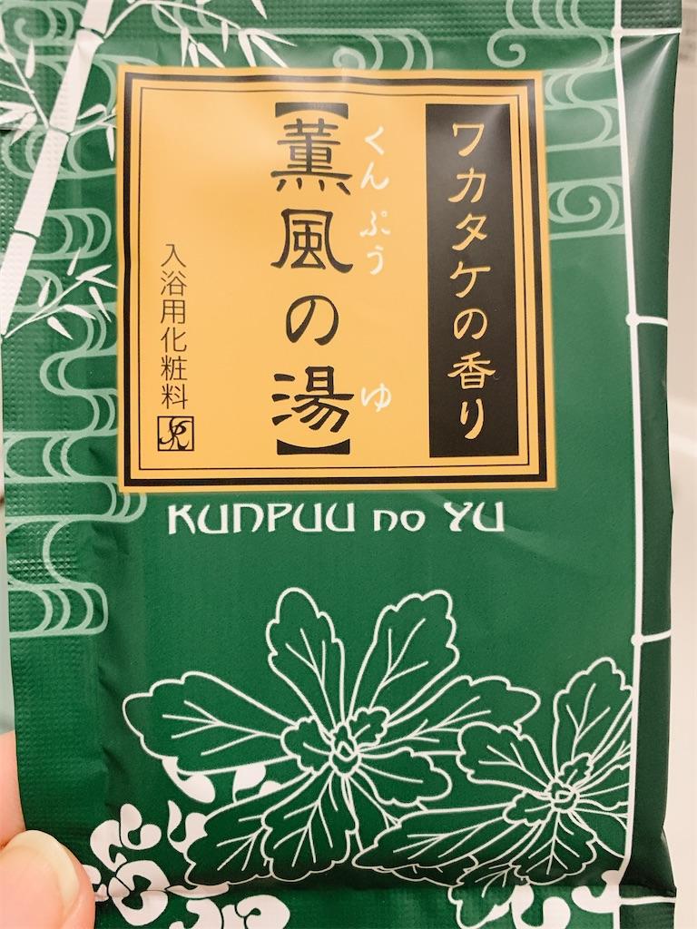 f:id:kimagureouji:20200105012655j:image