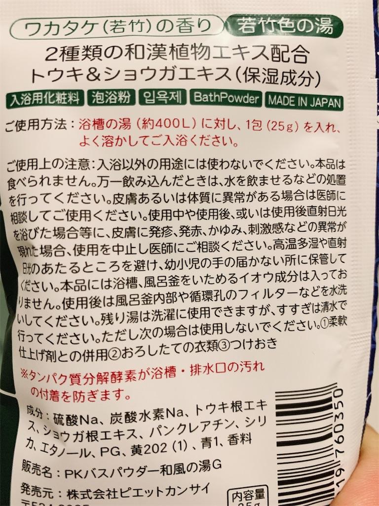 f:id:kimagureouji:20200105012659j:image
