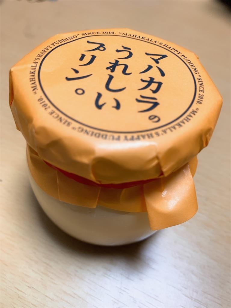 f:id:kimagureouji:20200111001212j:image