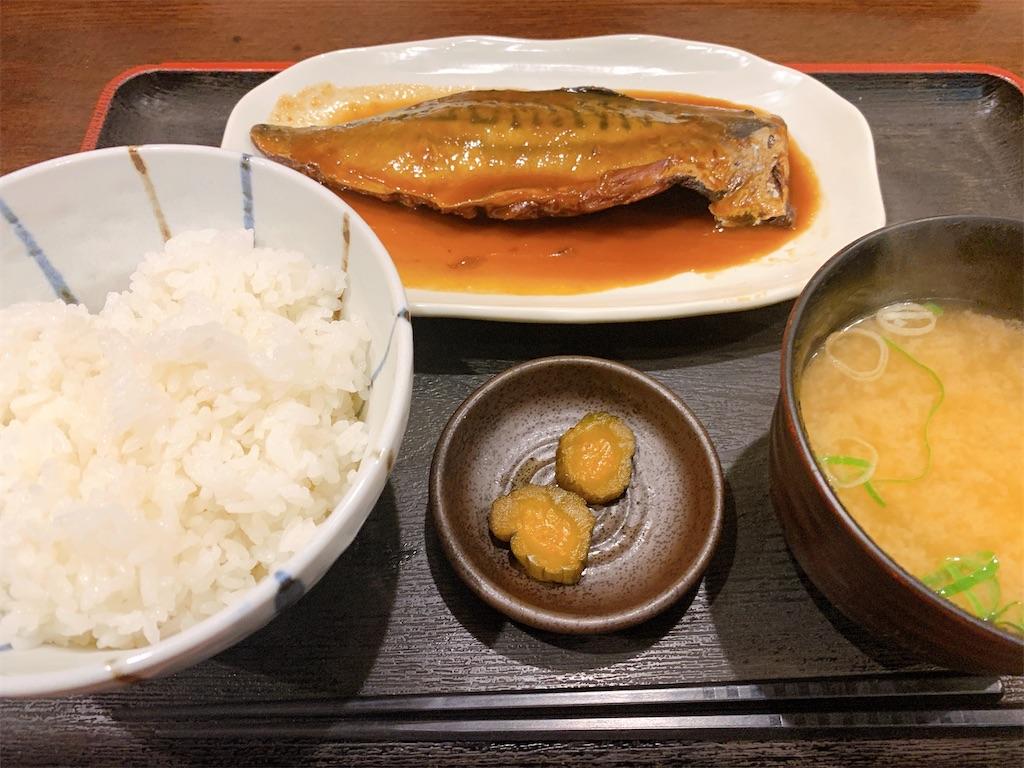 f:id:kimagureouji:20200204154756j:image