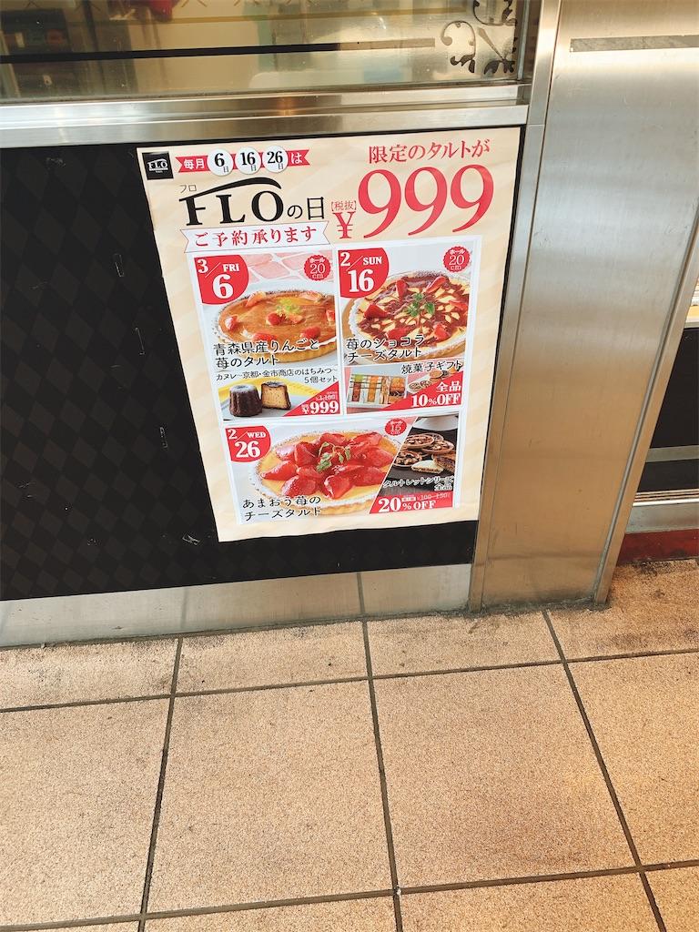 f:id:kimagureouji:20200221161300j:image