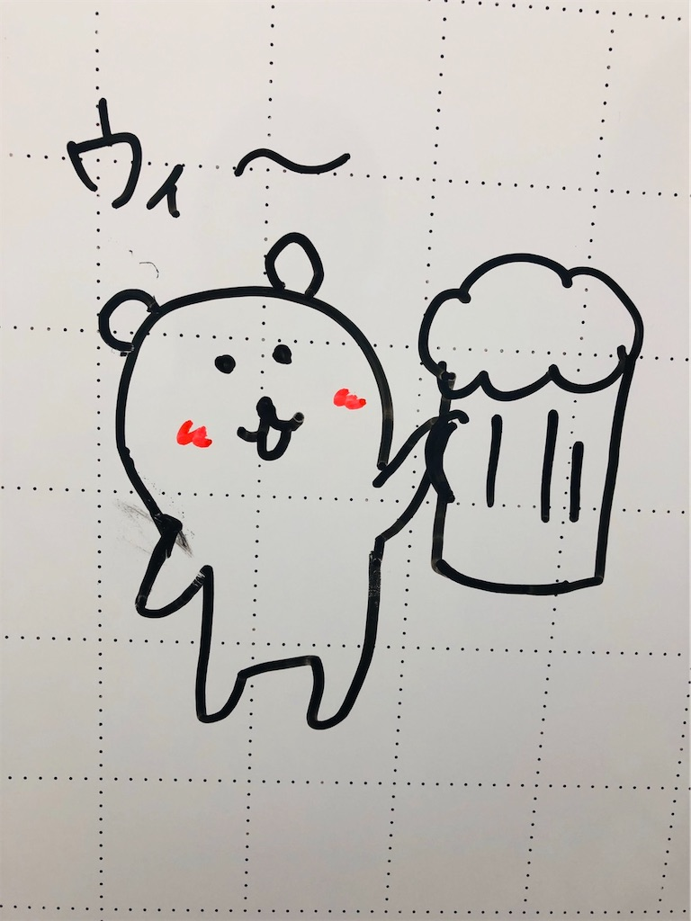 f:id:kimagureouji:20200319012143j:image