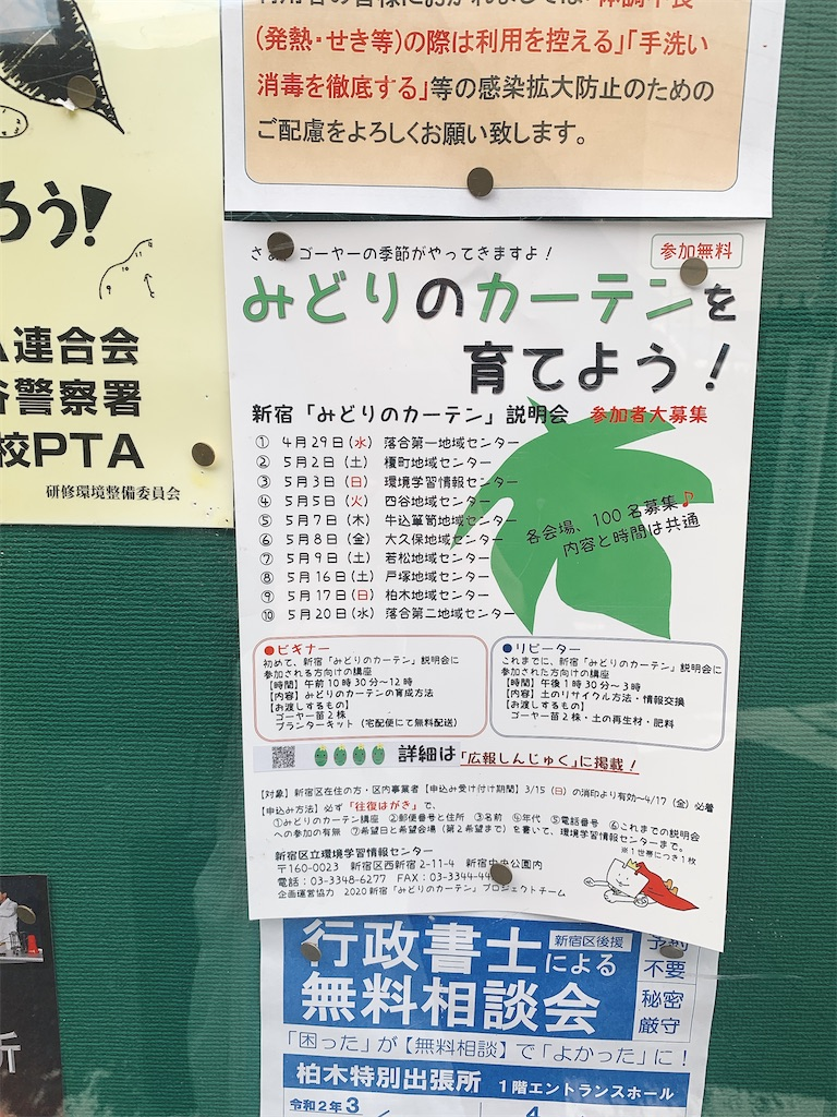 f:id:kimagureouji:20200325004309j:image