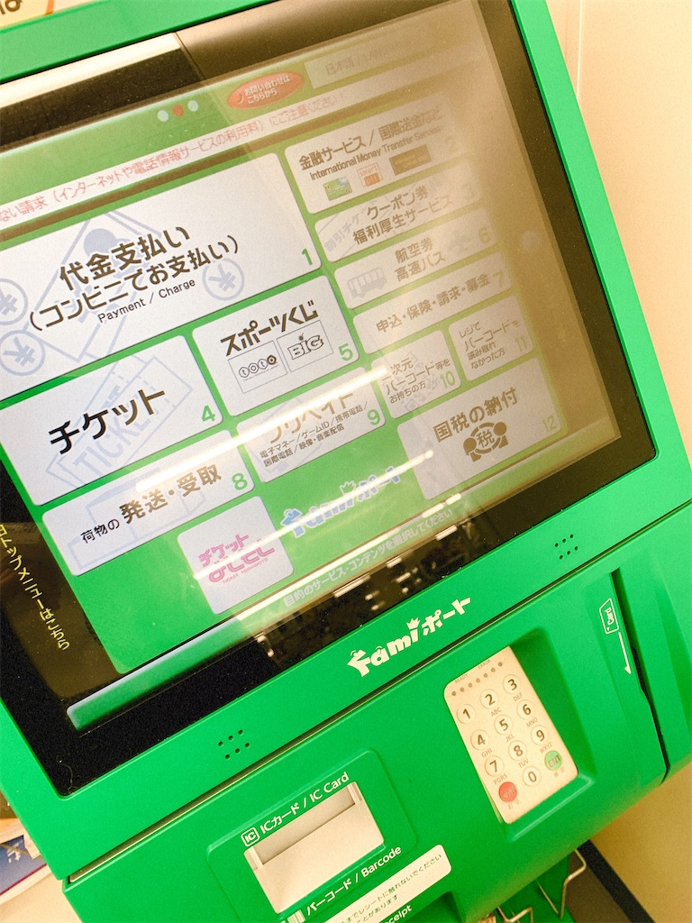 f:id:kimagureouji:20200327000211j:image