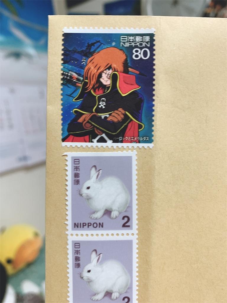 f:id:kimagureouji:20200406004845j:image