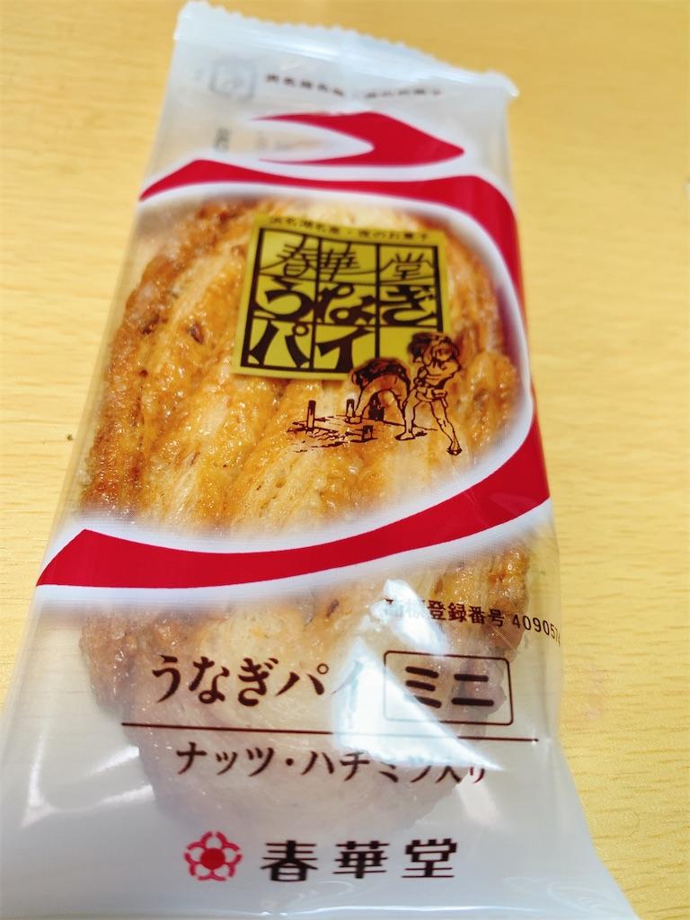 f:id:kimagureouji:20200416005945j:image
