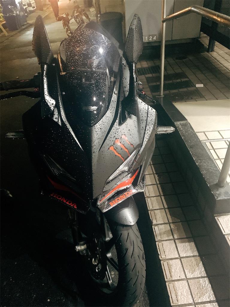 f:id:kimagureouji:20200428010748j:image