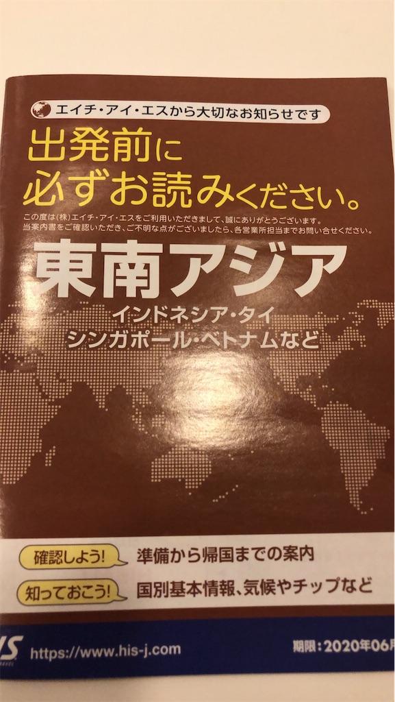 f:id:kimagureouji:20200511171215j:image