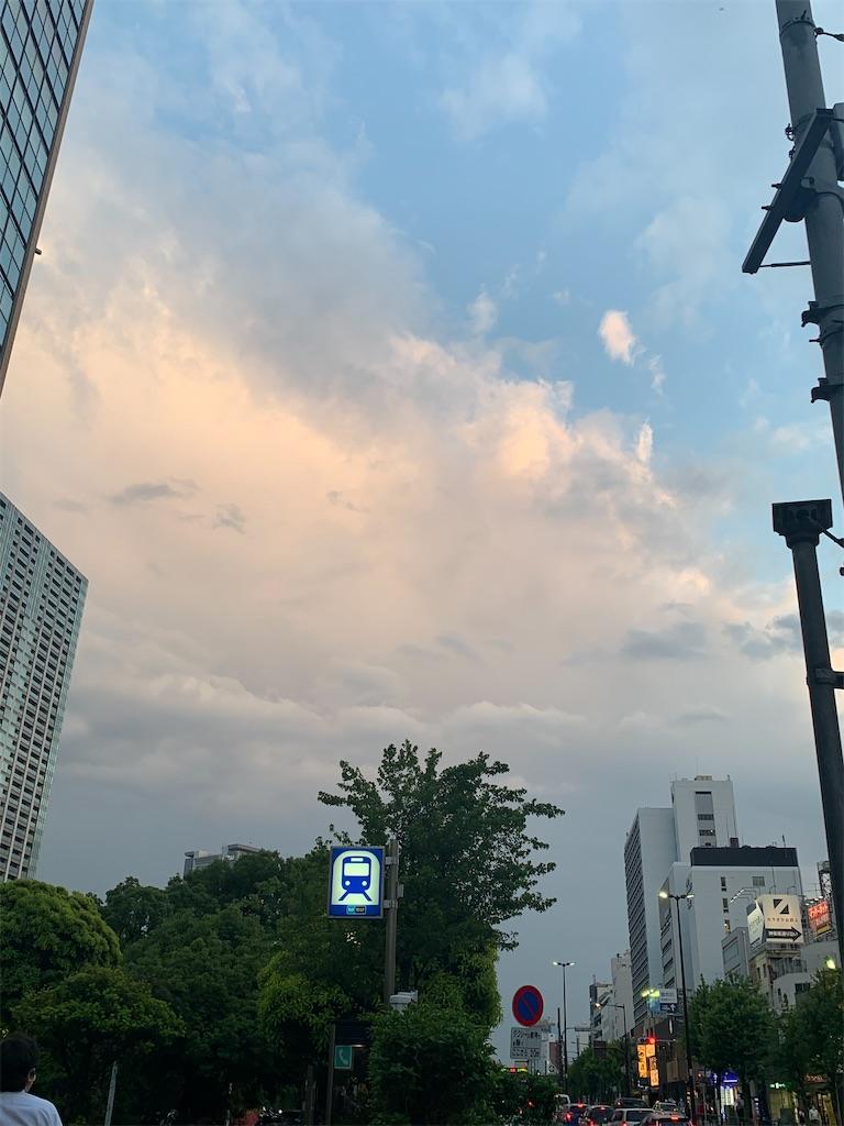 f:id:kimagureouji:20200529013709j:image