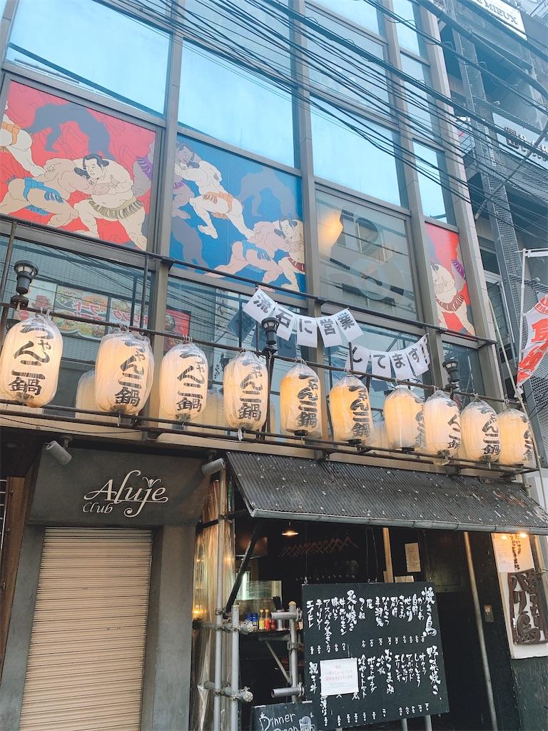 f:id:kimagureouji:20200605011433j:image