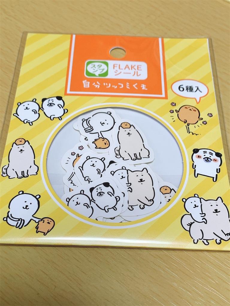 f:id:kimagureouji:20200607013014j:image